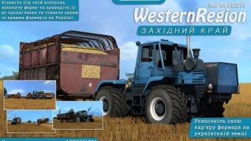 Western Region [beta]