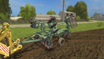 Cultivator UDA-4.5-20