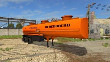 Nefaz Fuel Tank