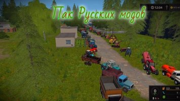 BIG PACKAGE OF RUSSIAN MODS (~2GB)