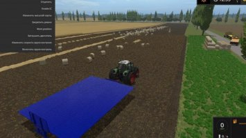 New Holland 600 Bale Auto Loader FS17