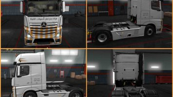 Skin Nassar Heavy Transport Company For ETS2 1.31.2.2 ets2
