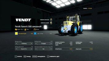 Fendt Favorit 500 custom by Cheva v1.0.1R