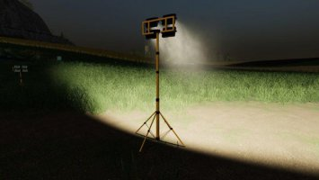 Forestry and field spotlights