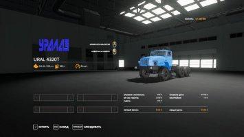 URAL 4320T