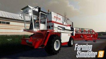 SK-10 ROTOR fs19