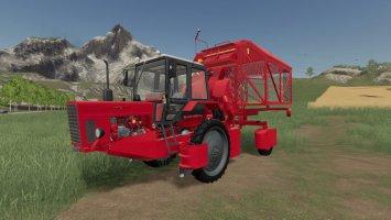 HARVESTER MTZ-80XМ FOR COTTON Release version