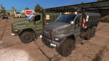 Ural Next Mining fs17