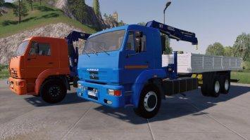 KamAZ-65117 Picker crane FS19