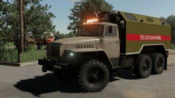 Ural-5557/375 Service fs19